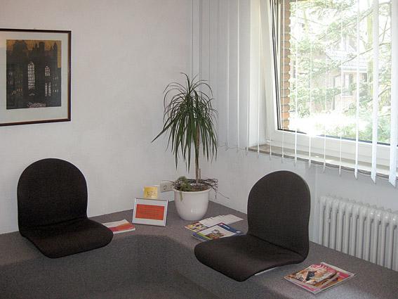 Einrichtung - Zahnarztpraxis Gregor Cwajgart in 46147 Oberhausen