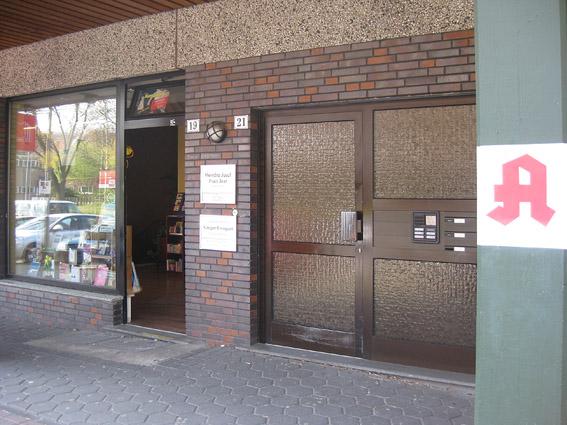 Außenansicht 3 - Zahnarztpraxis Gregor Cwajgart in 46147 Oberhausen